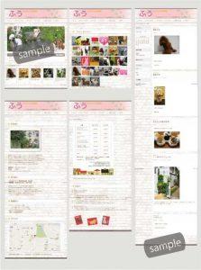 吉祥寺で活動するウェブデザイナー